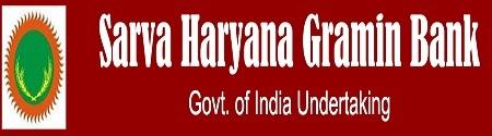 Sarva-Haryana-Gramin-Bank