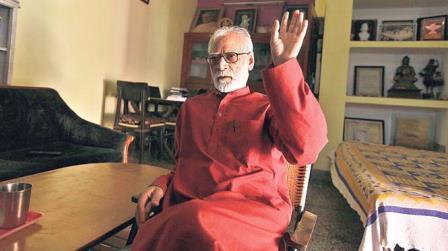 Bharat-Bharti-Literary-Award-2014