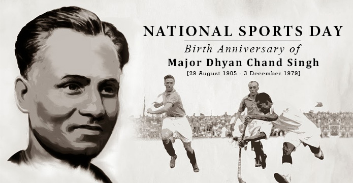 National-Sports-Day