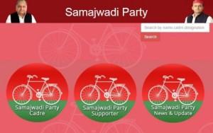 samajwadi-party-app