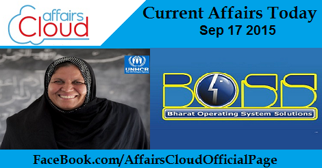 Current Affairs Sep 17 2015