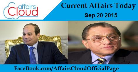 Current Affairs Sep 20 2015