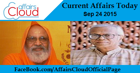 Current Affairs Sep 24 2015
