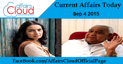Current Affairs Sep 4 2015