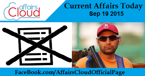 Current Affairs sep 19 2015