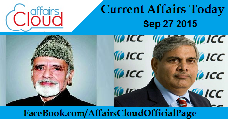 Current Affairs sep 27 2015