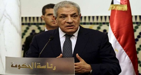 Egypt's Prime Minister Ibrahim Mahlab and his cabinet resigned