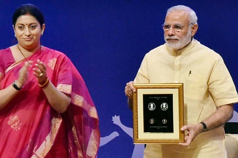 PM released two commemorative coins in honour of former President Dr. S Radhakrishnan