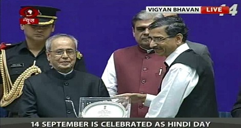 President of India presents Rajbhasha awards