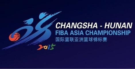 2015 FIBA Asian Basketball Championship Won by China