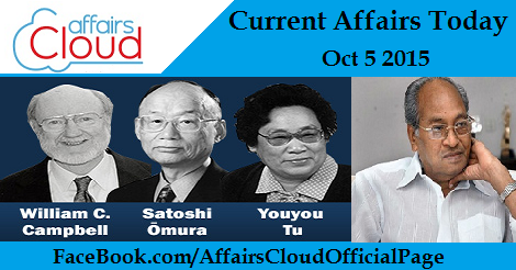 Current Affairs Oct 5 2015