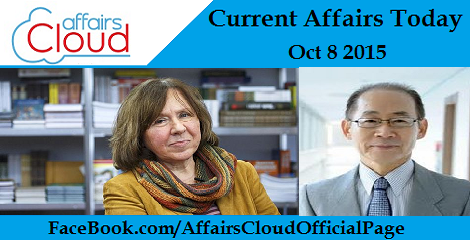 Current Affairs Oct 8 2015