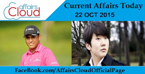 Current Affairs Today 22 October 2015