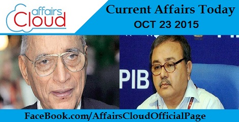 Current Affairs Today October 23 2015