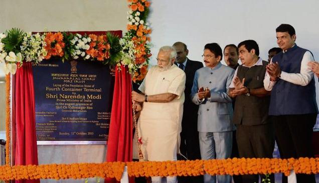 PM lays foundation stone for 4th container terminal of Jawaharlal Nehru Port Trust
