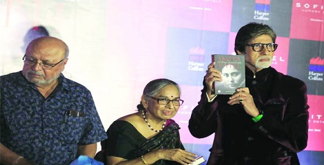 Smita Patil - A Brief Incandescence by Maithili Rao launched