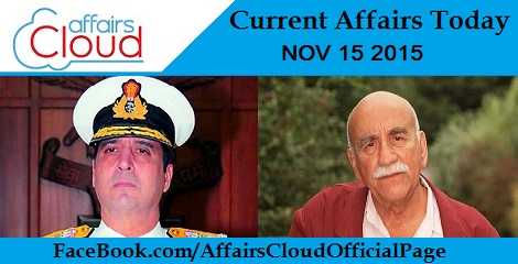 Current Affairs Today 15 November 2015