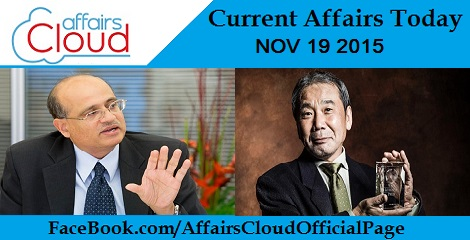 Current Affairs Today 19 November 2015