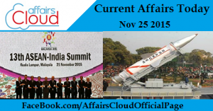 Current Affairs Today Nov 25