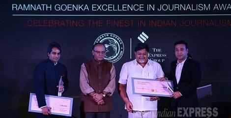 Ramnath Goenka Excellence in Journalism Awards