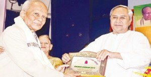 Trilochan Pradhan conferred with Kalinga Samman, 2014