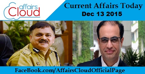 Current Affairs Today 13 Decemeber 2015
