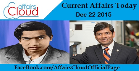 Current Affairs Today 22 December 2015