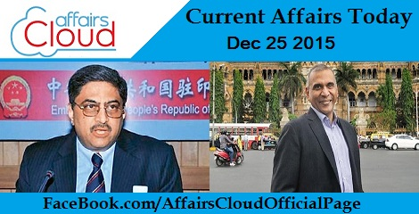Current Affairs Today 25 December 2015