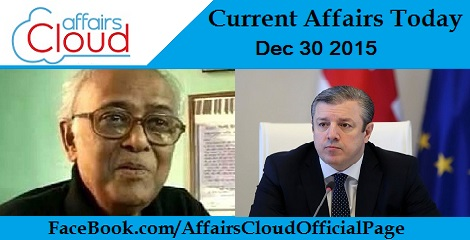 Current Affairs Today 30 December 2015