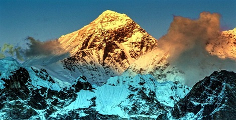 Glaciers in Mount Everest shrink 28% in 40 years - Report