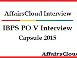 IBPS PO V Interview Capsule 2015