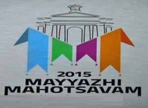 Mayyazhi Mahotsavam
