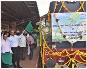 SWR Zones introduces Biodiesel for trains
