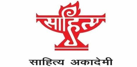 Sahitya Academy Awards for 2015 announced