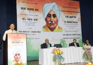 150th birth anniversary of Lala Lajpat Rai
