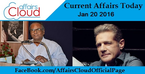 Current Affairs Today 20 January 2016