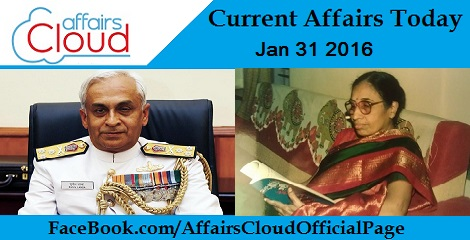 Current Affairs Today 31 January 2016