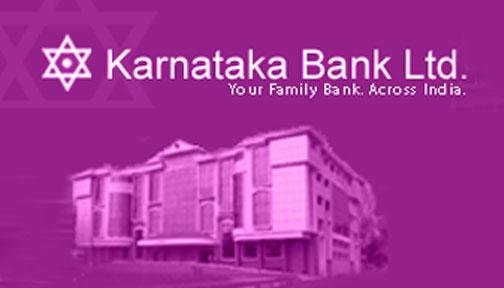 Karnataka-Bank-Limited