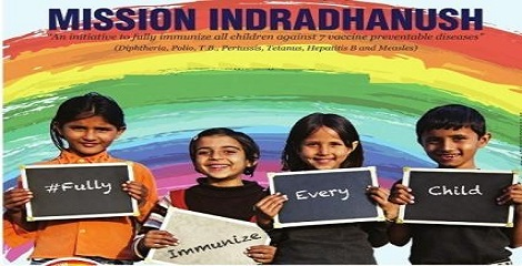 Mission Indradhanush added Four new vaccines