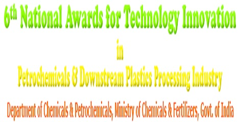 National Award for Technology Innovation in Petrochemicals 2015-16 presented by Ananth Kumar