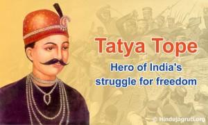 Commemoration of 200th Birth Anniversary of Tatya Tope