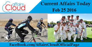 Current Affairs Today feb 25