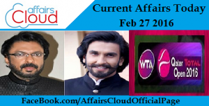 Current Affairs Today feb 27