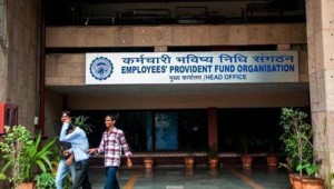 EPFO tightens norms for withdrawal of Provident Fund