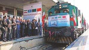 First Silk Train