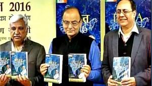 India 2016 & Bharat 2016