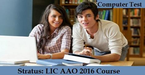LIC AAO 2016 - Computer Test