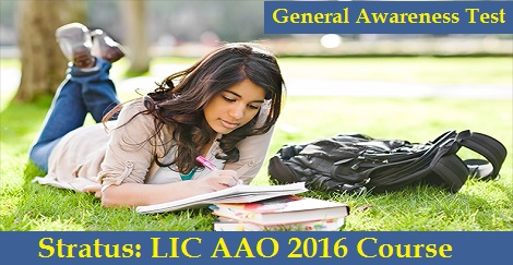 LIC AAO 2016 - General Awareness Test