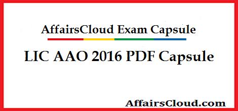 LIC AAO 2016 PDF Capsule