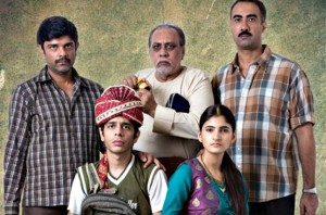 Titli wins Best First Foreign Film Award in French Syndicate of Cinema Critics